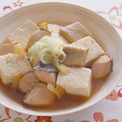 豆腐と鮭のしょうが煮