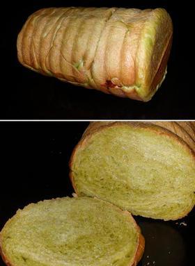 レンジパンで「青汁パン」♪