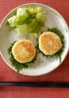 ヘルシー&ふわふわ 豆腐ハンバーグ