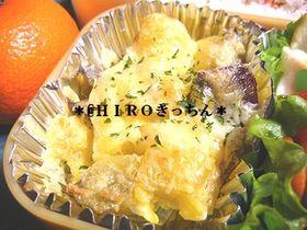 さつま芋のマヨチーズ焼き
