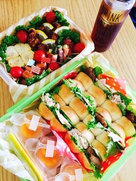 運動会 お弁当♡ちぎりパンサンドイッチ♪