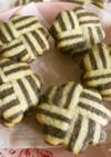 可愛い♡ストライプのクッキー