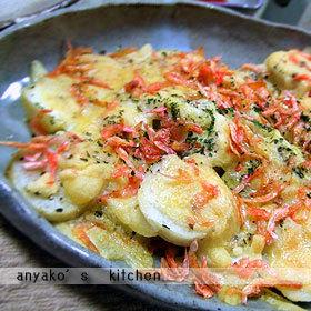 磯の香り★里芋と桜海老のチーズ焼き