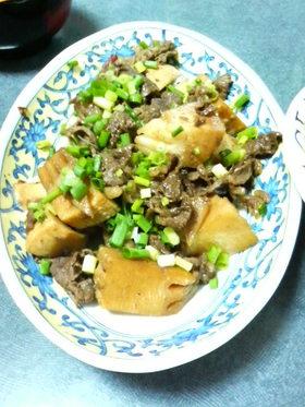 牛肉と筍の煮物