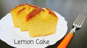 *HMで簡単レモンケーキ*