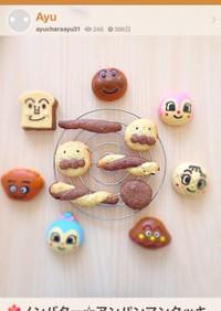 簡単サクサク☆ノンバタークッキー