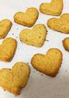 バター不使用☆バナナとおからのクッキー