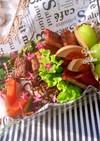 低糖質弁当4 味噌豚ロース&味玉 秋弁当