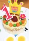 1歳の誕生日♡離乳食ケーキ!!