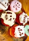 モンスターカップケーキ