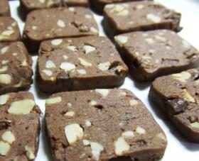 強力粉で作る☆チョコレートクッキー