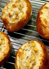 いい朝ごはん!ツナコーンチーズパン