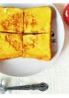 ♡簡単フレンチトースト(牛乳なし)♡