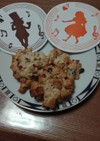 混ぜるだけのフルグラ☆ドロップクッキー