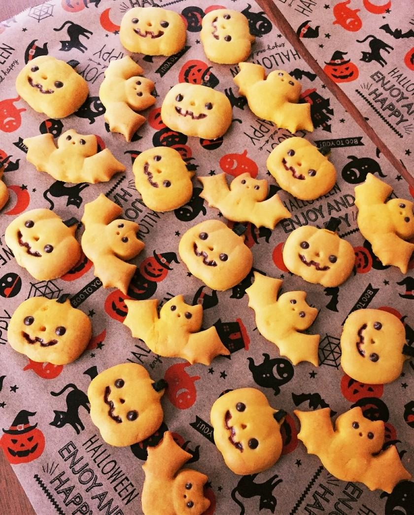 ★簡単★かぼちゃのハロウィンクッキー☆