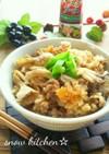 ひき肉と舞茸の炊き込みご飯☆オイマヨ風味