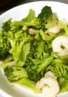 海老とブロッコリーの中華炒め