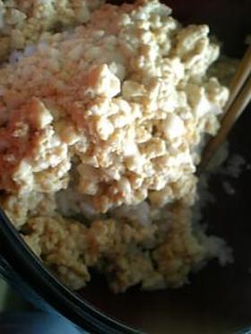 ●ほろほろいり豆腐丼●