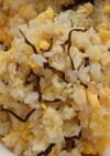 包丁いらずの塩昆布と卵の炒飯