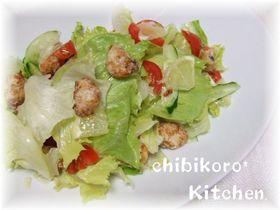 さっぱり♬♫タイ風~軟骨サラダ
