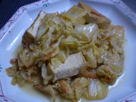 生揚げと白菜の炒め煮