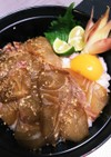 鯛めし〜卵かけご飯風〜
