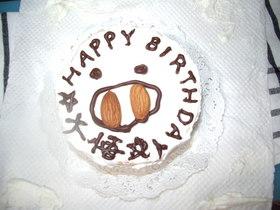 みるふぃーゆ★ケーキ