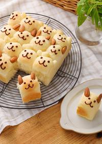 ラーマでお菓子♪ちぎりパン
