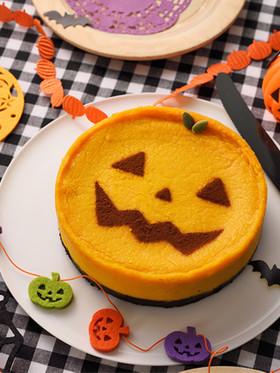 ラーマでお菓子♪ハロウィンチーズケーキ
