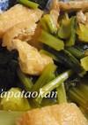 小松菜と薄揚げの炒め煮