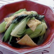 青梗菜と油揚げのさっと煮