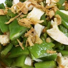 インゲンのサラダ (タイ料理)