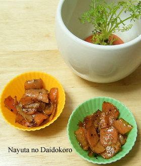 お弁当のすきまうめ♡人参の皮マヨ炒め