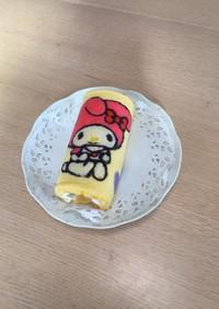 デコロールケーキ♡