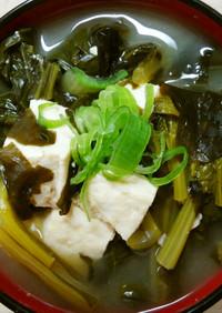 簡単朝食♬小松菜と豆腐 ワカメのお味噌汁