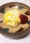 卵1個で和風オムライス