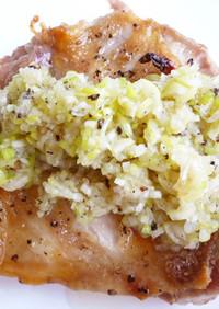 トースターで簡単&パリパリ ねぎ塩チキン
