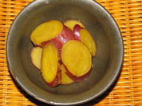 煮崩れしない『さつま芋の甘煮』