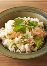 香燻ローストサーモンと香味野菜の混ぜご飯