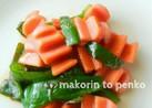 お弁当*ギザギザ魚肉ソーセージの照り焼き