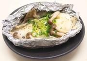 きのこと白身魚のホイル焼き~ぽん酢かけ~の写真