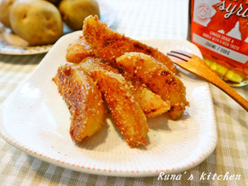 香ばしメープル醤油ごまポテト