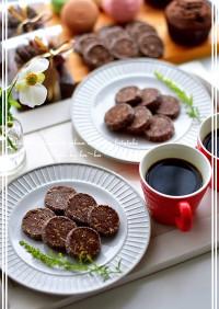 チョコディアマンクッキー