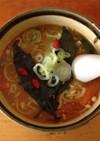 味噌ラーメン(ベジタリアン・ヴィーガン)