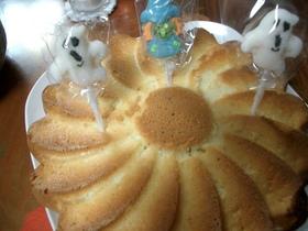 生クリームインケーキ