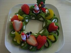 クリスマスリース☆ロールケーキ