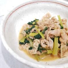 小松菜と豚こまの味噌炒め