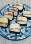 ツナそぼろと卵の押し寿司
