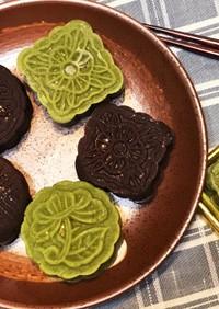 桃山風@ココア味と抹茶味の栗月餅