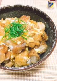 残った唐揚げをリメイク✤簡単鶏から親子丼